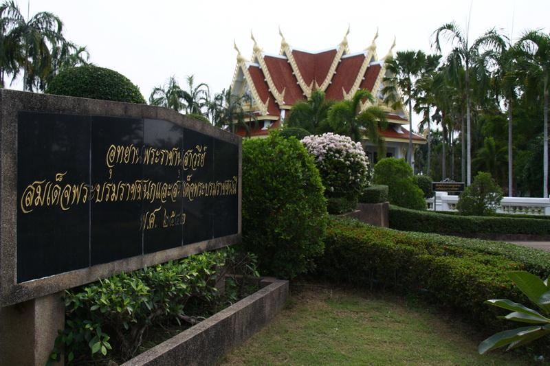 Wat Yan Sang Wararam